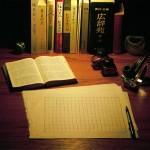 【本の作り方が分かる!】「有限会社パンタレイ」の書籍校正アルバイト【体験者は大学生】