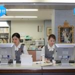 【人間関係がキツい】東京女子医大病院の受付業務のアルバイト体験談【体験者は専門学生】