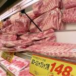 【運動不足解消!】肉のハナマサでアルバイト体験談【体験者はフリーター】
