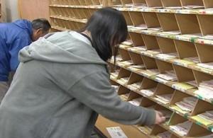 郵便局の仕分けアルバイト