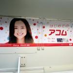 アコムのコールセンター(東京の九段下)でアルバイト体験談【経験者は大学生】
