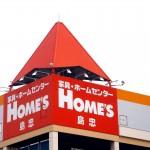 【とにかく広い!】島忠ホームズのペット売り場でアルバイト体験談【経験者は大学生】