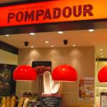 【夢が叶った気に!】パン屋「ポンパンドール」のアルバイト体験談【短大生】