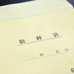 【原付バイク欲しくて】大阪市中央卸売市場「海鮮売り場」で品出しバイトをしたらずぶ濡れに?【22歳・体験談・評価・クチコミ】