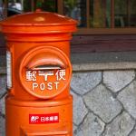 【内定は難しい?】日本郵便の郵便局事務の面接受けたら営業職よりも簡単に?【口コミ・評判・経験】
